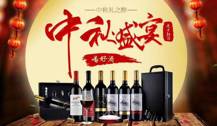 各种进口红酒