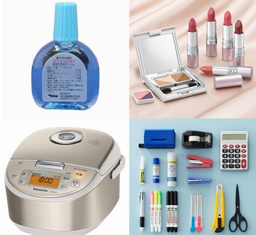 日本生产的各种商品