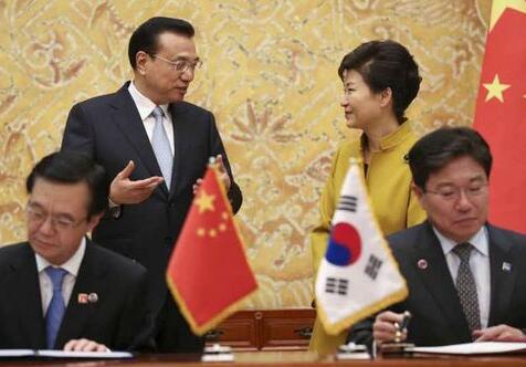中韩经贸协商签字仪式