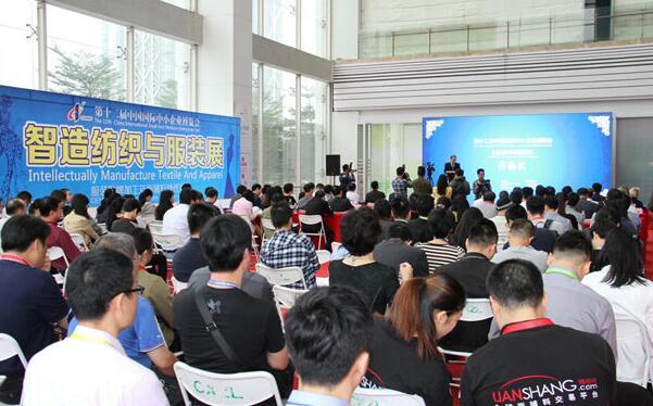 第十二届中博会在东莞举行