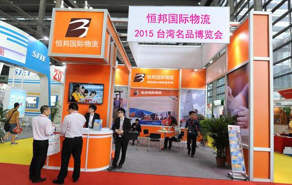 恒邦参加2015台博会结识台湾客户