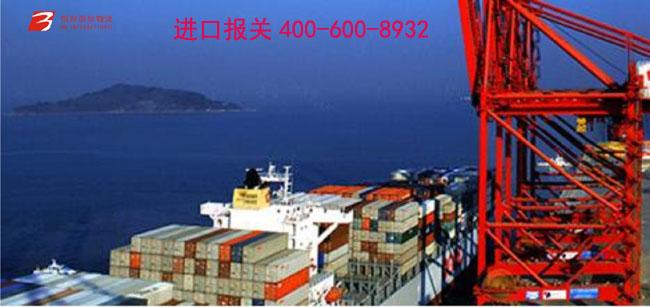 进出口货物在港口装卸