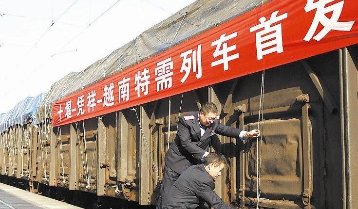 泛亚铁路连接中国与东盟各国