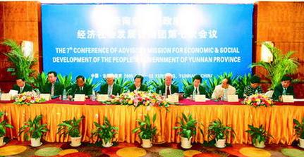 区域经济一体化带动物流发展