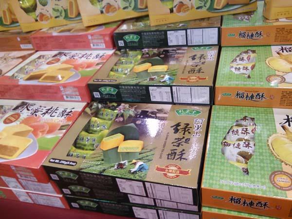 台湾进口食品