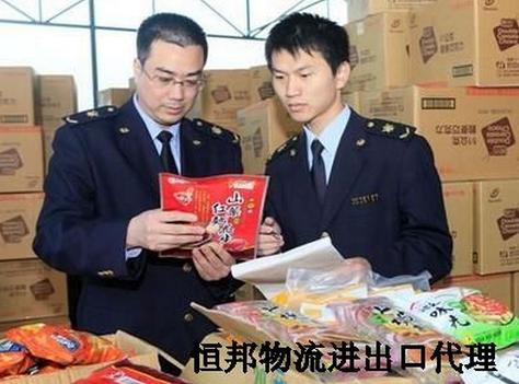 台湾进口食品商检检疫