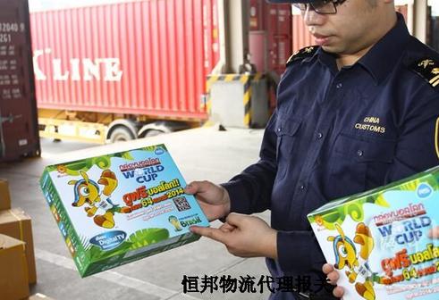 马来西亚塑胶玩具进口海关查验