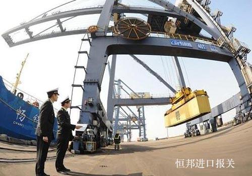 海关码头查验进口货物