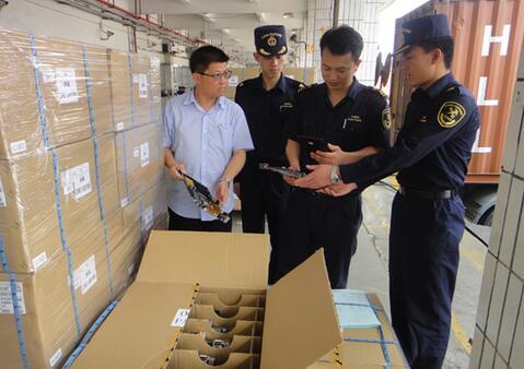 海关对进口货物现场开箱查验