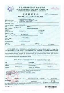 进口木材植物检疫证书