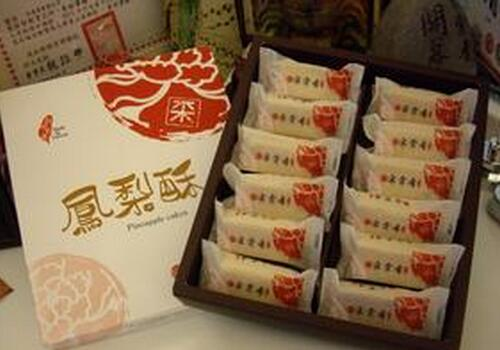 台湾凤梨酥进口商检抽样检测