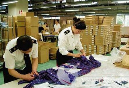 纺织服装出口报关商检查验