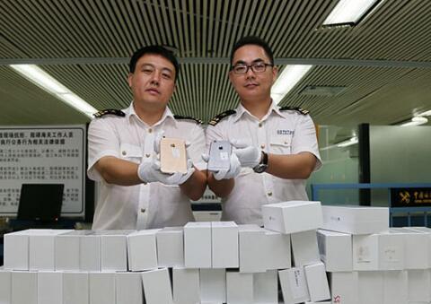 海关依法查验进口货物,非法入境手机一律罚没
