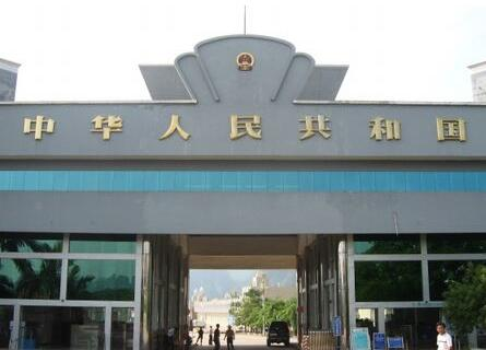 中越边境线的中国海关