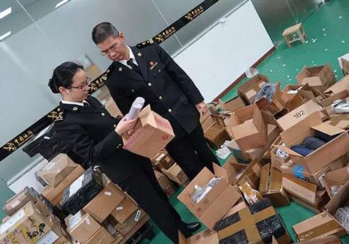 海关人员开拆跨国情人节包裹实施验放
