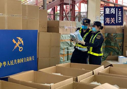 中国口罩出口为全球防疫工作作出了巨大的贡献