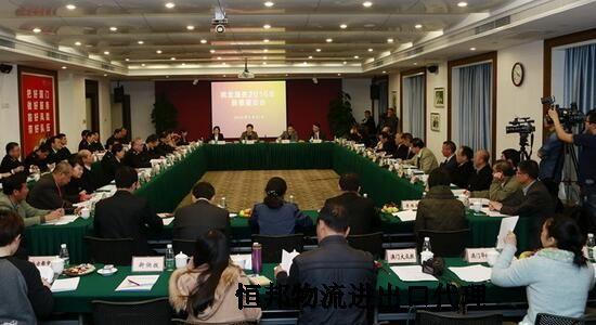 海关便捷通关政策促进进出口贸易发展