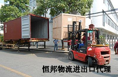 进口商品装卸