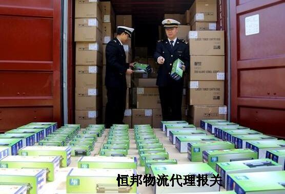 进口办公产品商检审核