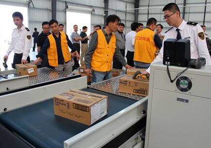 海关对进出口货物进行机检查验