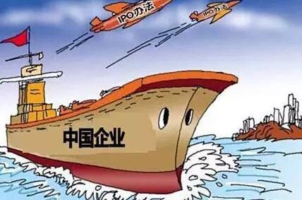 中国企业积极维权应对海运寒潮