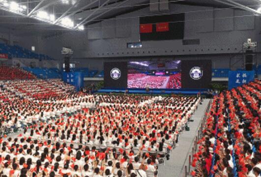 武汉大学开学典礼