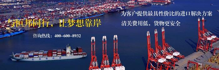 恒邦进口专家评估进口方案